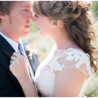 intimate portrait of bride and groom on wedding day photo